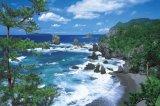 ◆希少品◆1000ピースジグソーパズル:青海島-山口《廃番商品》