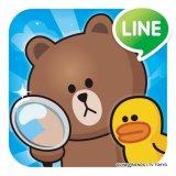 ■ミニパズル100ピース:LINE 間違い探し《廃番商品》