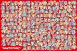 ★32%off★1000ピースジグソーパズル:ペコテールペコちゃん 大集合