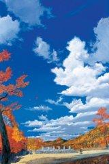【引上品】◆希少品◆1000ピースジグソーパズル:かさじぞう-秋晴れ-(少路和伸)《廃番商品》