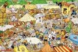 ■1000ピースジグソーパズル:ラスムス クルンプ Market《廃番商品》