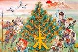 【取寄商品】★31%off★1000ピースジグソーパズル:金の実る木と七福神(竹内白雅)