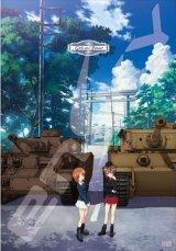 ■1000ピースジグソーパズル:ガールズ&パンツァー 姉妹の戦車道《廃番商品》