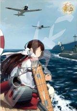■1000ピースジグソーパズル:艦隊これくしょん 一航戦の休息-赤城-