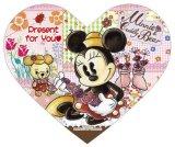 ◆希少品◆プチパズルハート51ピース:ミニー&ベアー《廃番商品》