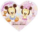 ◆希少品◆プチパズルハート51ピース:ベビーミッキー&ベビーミニー《廃番商品》