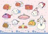◆希少品◆108ピースジグソーパズル:カピバラさん お星さまのおはなし《廃番商品》