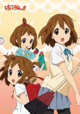■108ピースジグソーパズル:けいおん!! 平沢 唯!《廃番商品》