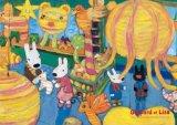 ◆希少品◆108ピースジグソーパズル:ビクトリアの誕生日(リサガス)《廃番商品》
