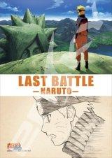 ■108ピースジグソーパズル:NARUTO-ナルト-疾風伝 LAST BATTLE〜ナルト〜《廃番商品》