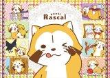 ■108ピースジグソーパズル:プチラスカル ラスカル《廃番商品》