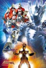 【引上品】■108ラージピースジグソーパズル:ウルトラマンサーガ 時空を超えて集結《廃番商品》