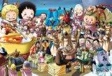 ◆希少品◆108ラージピースジグソーパズル:ワンピース いただきそうろう〜!!!《廃番商品》