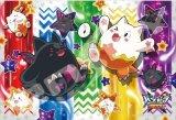 ■108ラージピースジグソーパズル:パズドラクロス タマゾー&デビ《カタログ落ち商品》