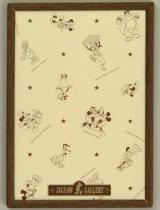 【取寄商品】ディズニー専用パネル108ピース用木調ダークブラウン(18.2×25.7cm/1-ボ)