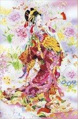 ■1000ピースジグソーパズル:艶華(えんか)(春代)
