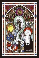 ■アートクリスタル126ピースジグソーパズル:千と千尋の神隠し 神様の世界
