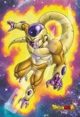 ■アートクリスタル126ピースジグソーパズル:ドラゴンボール超 ゴールデンフリーザ《廃番商品》