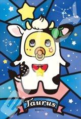 ■アートクリスタル126ピースジグソーパズル:ふなっしー おうし座なっしー!《廃番商品》