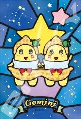 ■アートクリスタル126ピースジグソーパズル:ふなっしー ふたご座なっしー!《廃番商品》
