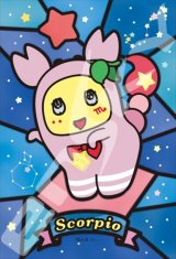 ■アートクリスタル126ピースジグソーパズル:ふなっしー さそり座なっしー!《廃番商品》