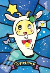 ■アートクリスタル126ピースジグソーパズル:ふなっしー やぎ座なっしー!《廃番商品》
