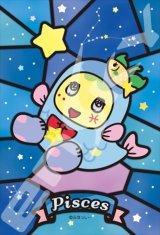 ■アートクリスタル126ピースジグソーパズル:ふなっしー うお座なっしー!《廃番商品》