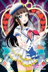 ■アートクリスタル126ピースジグソーパズル:ラブライブ!サンシャイン!! 黒澤 ダイヤ「青空Jumping Heart」ver.《廃番商品》