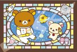 ■アートクリスタル126ピースジグソーパズル:リラックマ 宇宙でだららん《廃番商品》