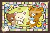■アートクリスタル126ピースジグソーパズル:リラックマ 新しいお友達(4)
