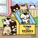 ◆希少品◆144ピースジグソーパズル:タマ&フレンズ ポチのいえにて《廃番商品》