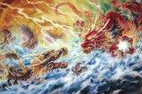 ◆希少品◆1500スモールピースジグソーパズル:双龍(原井加代美)《廃番商品》