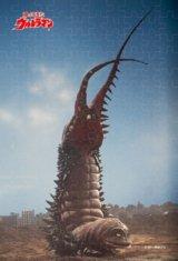 ◆希少品◆ミニパズル150ピース:古代怪獣ツインテール《廃番商品》