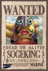 ■ミニパズル150ピース:ワンピース ソゲキング《廃番商品》