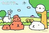 ◆希少品◆ミニパズル150ピース:カピバラさん ワールド《廃番商品》