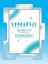 ラブライブ!専用パネル TSUNAGARU+(つながるプラス)ラブライブ!サンシャイン!!フレーム(10×14.7cm/1-T)