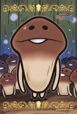 ■ミニパズル150ピース:おさわり探偵なめこ栽培キット なめこ《廃番商品》