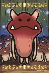 ■ミニパズル150ピース:おさわり探偵なめこ栽培キット オニなめこ《廃番商品》