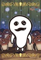 ■ミニパズル150ピース:おさわり探偵なめこ栽培キット マサル《廃番商品》