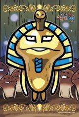 ■ミニパズル150ピース:おさわり探偵なめこ栽培キット 黄金なめこ《廃番商品》