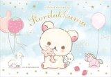■ミニパズル150ピース:リラックマ ふんわりかわいい夢(2)《廃番商品》