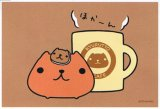 ◆希少品◆タンブラー付きミニパズル150ピース:カピバラさん キュルっとカフェ《廃番商品》