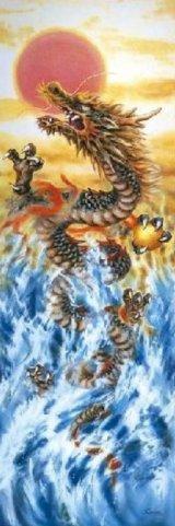 【引上品】■1518スモールピースジグソーパズル:昇竜図(原井加代美)《廃番商品》