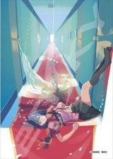 ◆希少品◆208スモールピースジグソーパズル:〈物語〉シリーズ(西尾維新大辞展) 猫物語(黒)《廃番商品》