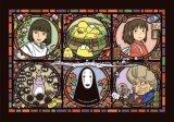 ■アートクリスタル208スモールピースジグソーパズル:千と千尋の神隠し 不思議な町便り