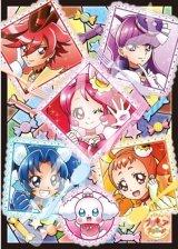 ■アートクリスタル208スモールピースジグソーパズル:キラキラ☆プリキュアアラモード 一緒にスイーツタイム♥《廃番商品》