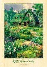 ★35%off★208スモールピースジグソーパズル:魔女の宅急便 花咲く庭-オキノ邸