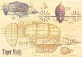 ■208スモールピースジグソーパズル:天空の城ラピュタ タイガーモス