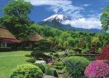 ★3割引!!★3000スモールピースジグソーパズル:富士を望む忍野