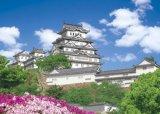 ◆希少品◆3000スモールピースジグソーパズル:壮麗なる姫路城《廃番商品》